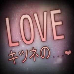 {Love} Logo